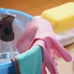 一人暮らしの大掃除を1日で終わらせる効率的な順番!